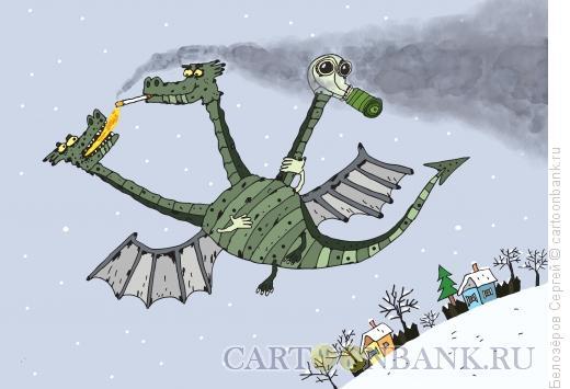 Карикатура: Курильщики, Белозёров Сергей