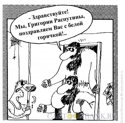 Карикатура: Раздвоение в глазах, Шилов Вячеслав