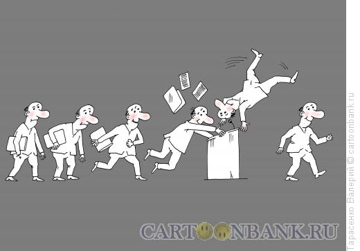 Карикатура: Сальто-мортале, Тарасенко Валерий