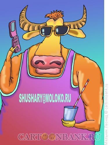 Карикатура: Молоко.ру, Мельник Леонид