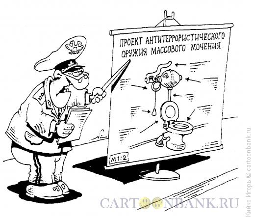 Карикатура: Проект, Кийко Игорь