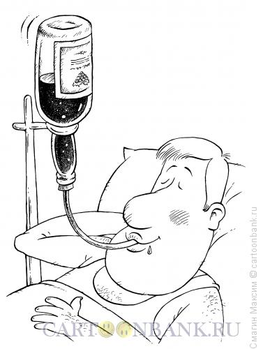 Карикатура: Вино-капельница, Смагин Максим