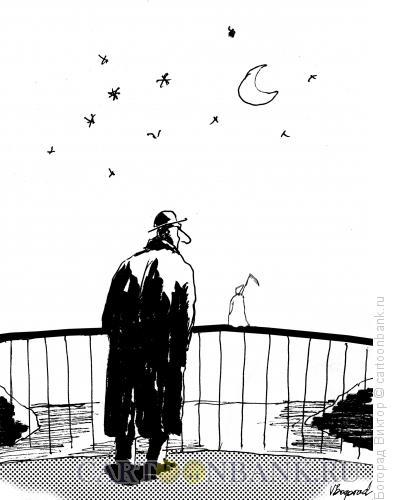 Карикатура: На мосту, Богорад Виктор