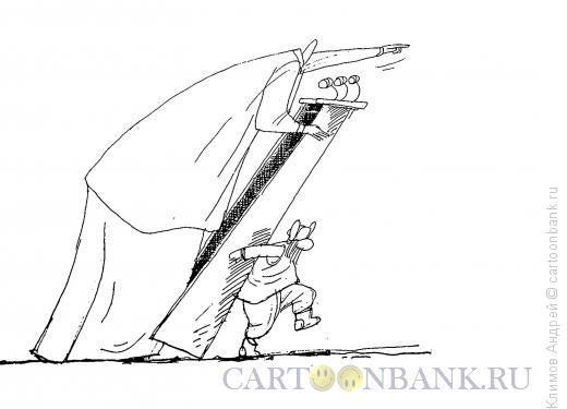Карикатура: Несущий, Климов Андрей