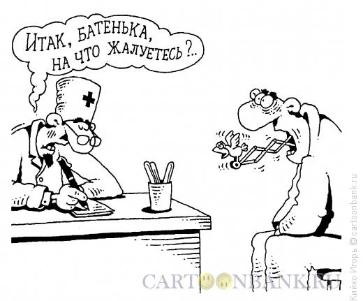 Карикатура: Птичка, Кийко Игорь