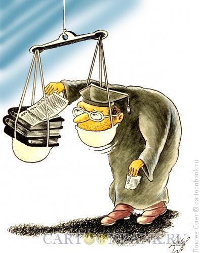 Карикатура: взвешенность знаний, Локтев Олег
