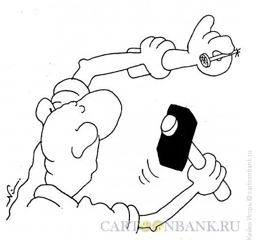 Карикатура: Осторожный, Кийко Игорь
