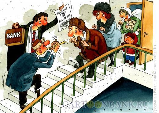 Карикатура: Решение суда, Дружинин Валентин