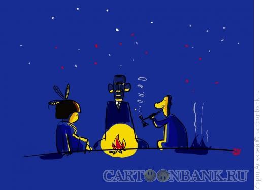 Карикатура: Трубка мира, Иорш Алексей