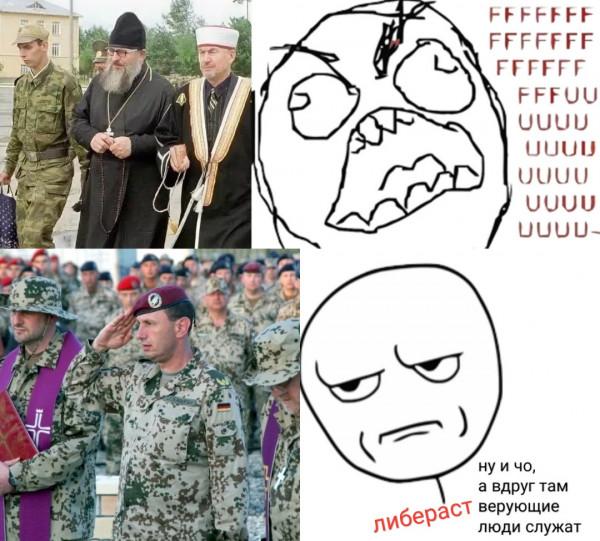Мем: Двуличие, Кот Отморозкин