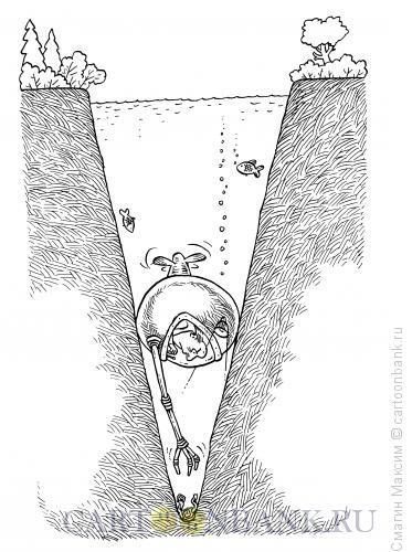 Карикатура: Донные отложения, Смагин Максим