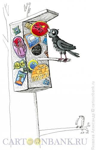 Карикатура: Турист, Яковлев Александр