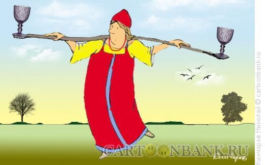 Карикатура: Тяжкая ноша, Кинчаров Николай