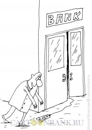 Карикатура: Замануха, Шилов Вячеслав
