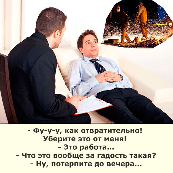 Мем: Утро 13-01-2020