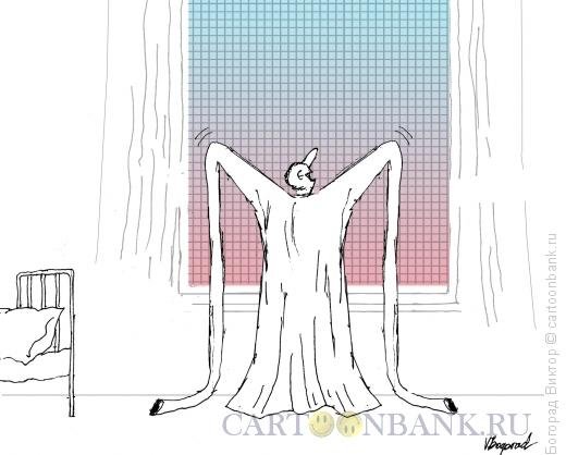 Карикатура: Счастливое утро, Богорад Виктор