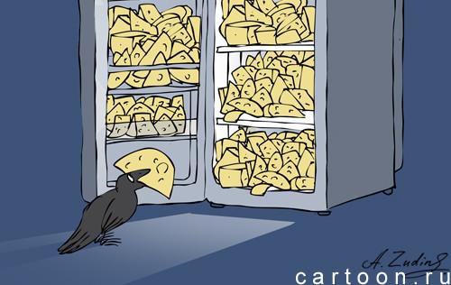 Карикатура: Ворона и сыр, Александр Зудин