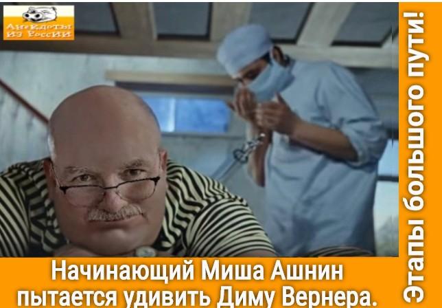 Мем: Этапы большого пути., Гексоген
