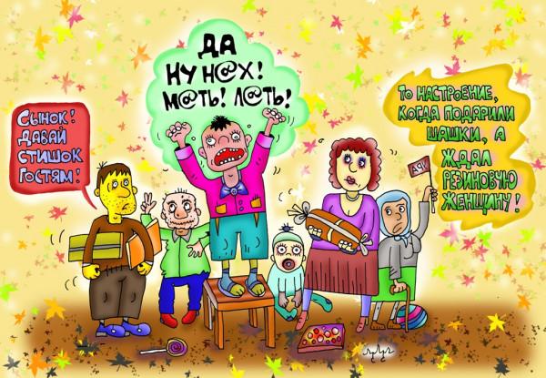 Карикатура: нафига мне шашки, leon2008