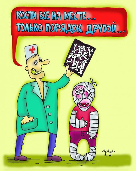 Карикатура: как то тут не так, leon2008