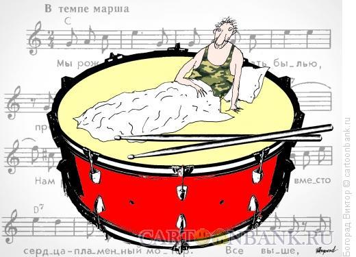 Карикатура: Попытка уснуть, Богорад Виктор