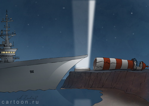 Карикатура: маяк, Александр Зудин