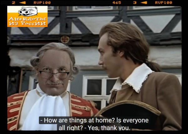Мем: Герцог. Чистый герцог!, Гексоген