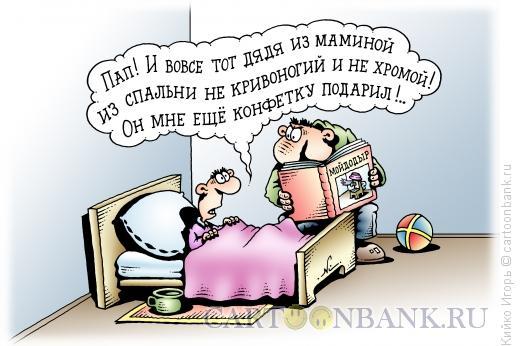Карикатура: Мойдодыр, Кийко Игорь