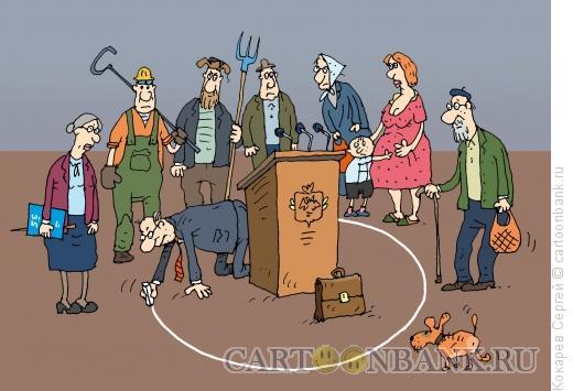 Карикатура: в круге, Кокарев Сергей