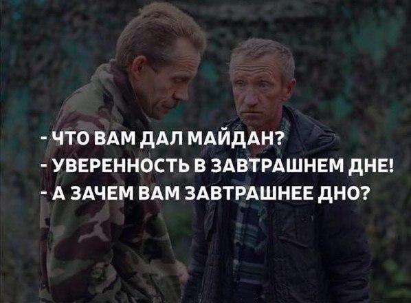 Мем: Завтрашнее дно, Максим Камерер
