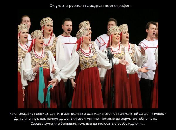 Мем: Русские народные девушки, Сын Отцович