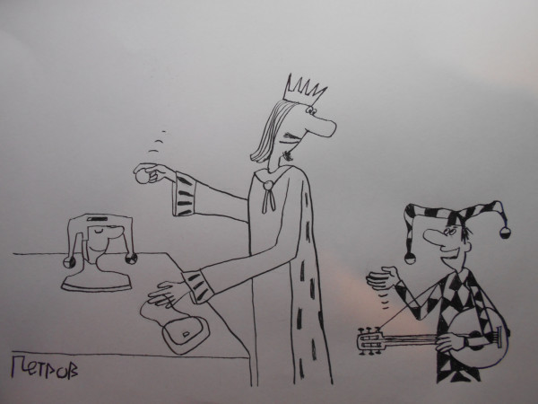 Карикатура: шут, Петров Александр