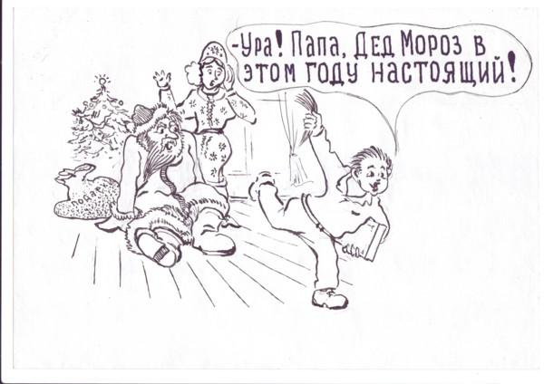 Карикатура: Будущий блогер-правдоискатель, Зеркаль Николай Фомич