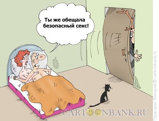Карикатура: Ловушка, Тарасенко Валерий