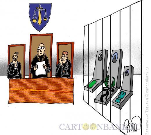 Карикатура: Суд истории, Зеленченко Татьяна