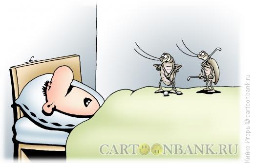 Карикатура: Тараканы и гольф, Кийко Игорь