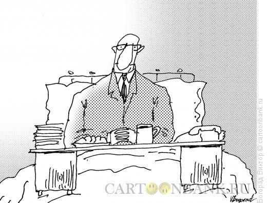 Карикатура: Утро чиновника, Богорад Виктор