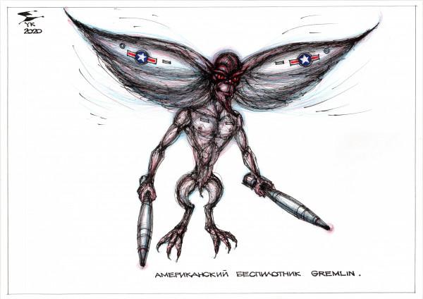 Карикатура: Американский безпилотник GREMLIN ., Юрий Косарев