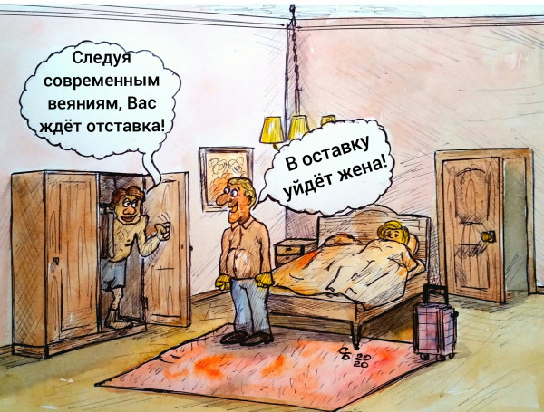 Карикатура: Частный случай, Serrega