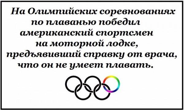 Мем: Немного о спорте., Максим Камерер