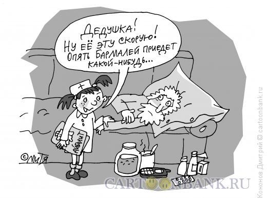 Карикатура: ожидание скорой, Кононов Дмитрий