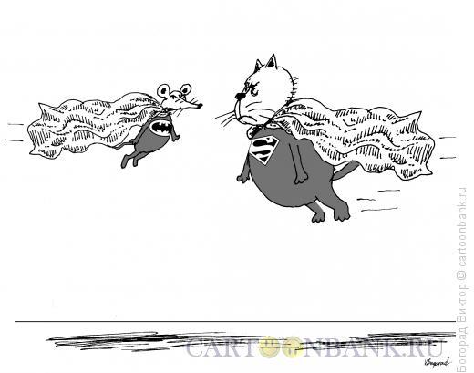 Карикатура: Встреча суперменов, Богорад Виктор