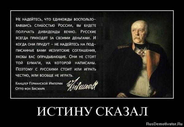 Мем: Хохлы Бисмарка не читали..., Максим Камерер