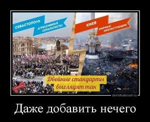 Мем: Даже добавить нечего, Максим Камерер