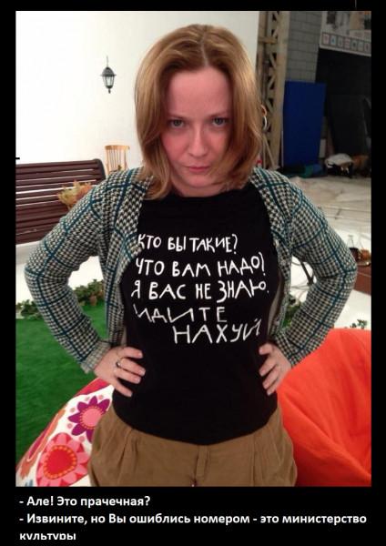 Мем: Любимова приступила к работе