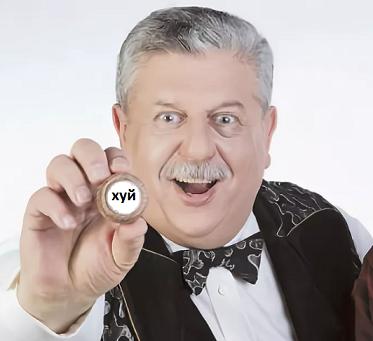 """Мем: Твой """"выйгрыш"""" в Русское лото, Sanuch"""