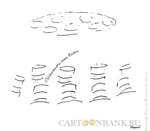 Карикатура: Хирург-Вий, Богорад Виктор