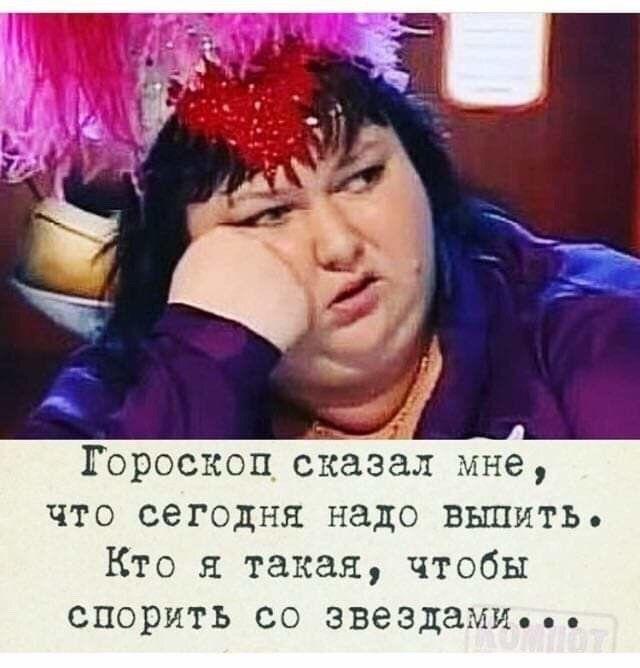 Мем, Коза Надьк