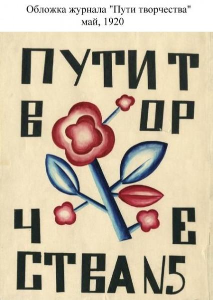 Мем, Александр Гу