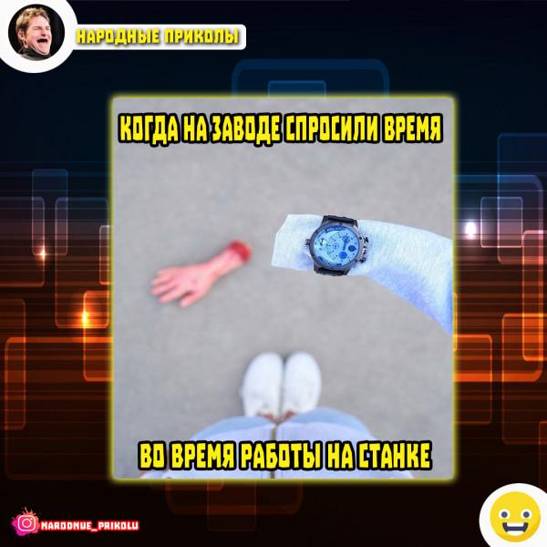 Мем: Чернее некуда, VictorLol